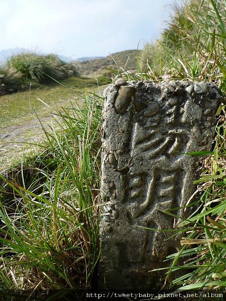 北五指山 123.JPG