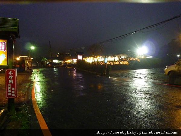 竹子湖山菜園 054.JPG