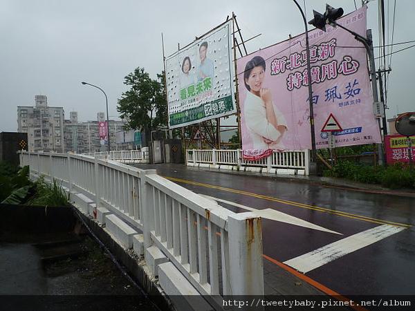 颱風雨五堵健行未竟之旅 017.JPG