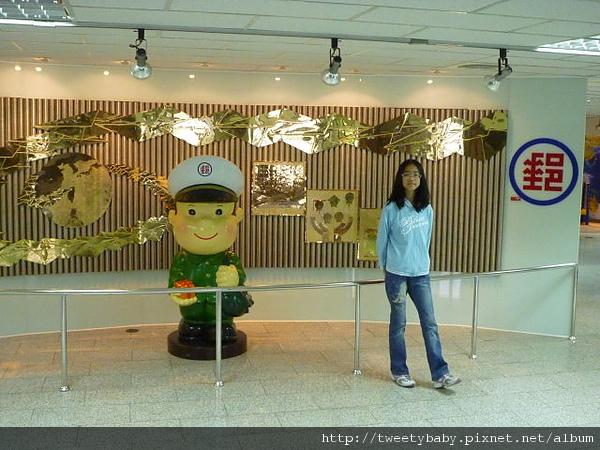 郵政博物館全家福 071.JPG