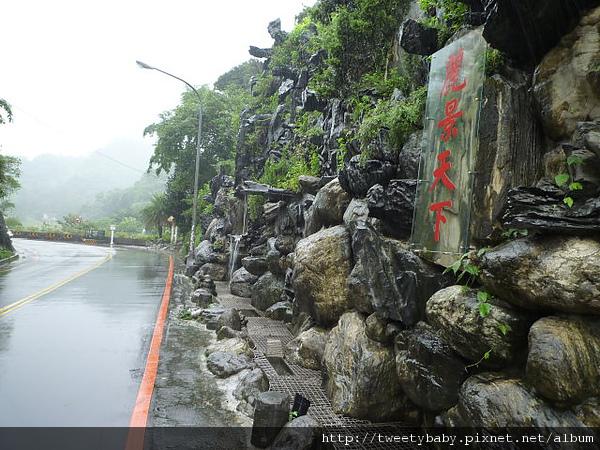 颱風雨五堵健行未竟之旅 030.JPG