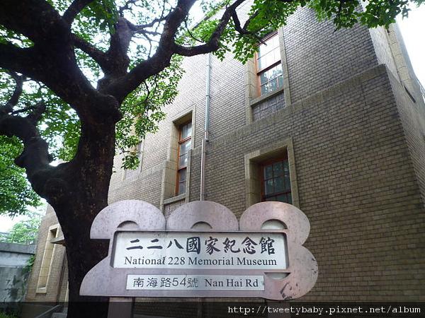 郵政博物館全家福 038.JPG