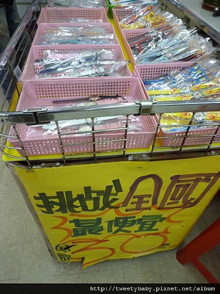 北市鐘錶批發中心 004.JPG