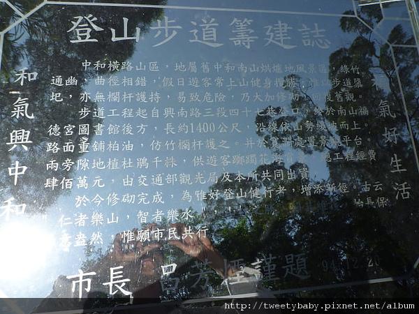 竟南宮.白馬寺 041.JPG