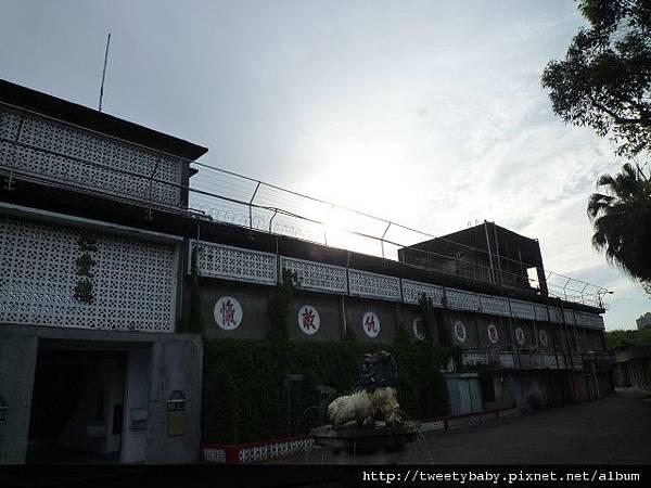 景美人權文化園區 046.JPG