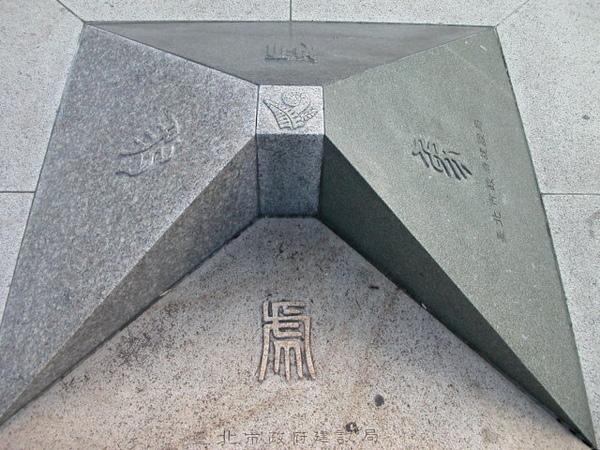 虎山溪自然步道 062.JPG
