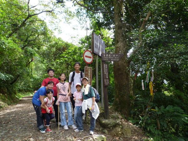 內洞國家森林遊樂區 075.JPG