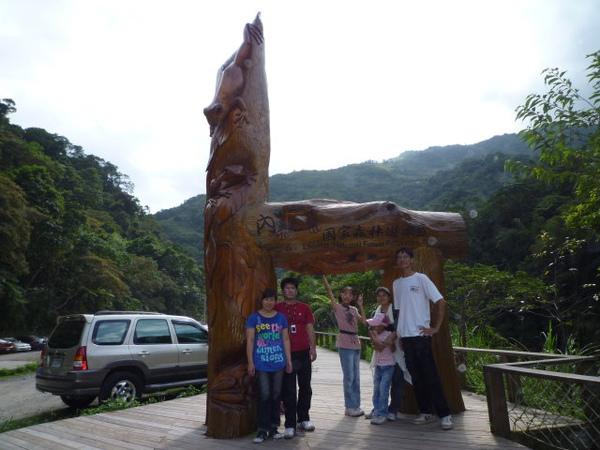 內洞國家森林遊樂區 156.JPG