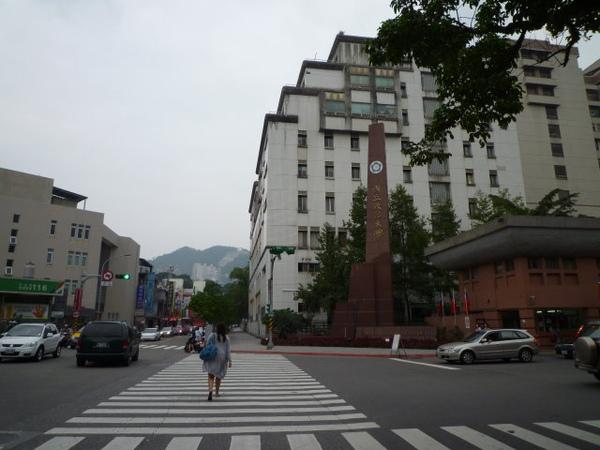 指南宮步道 001.JPG