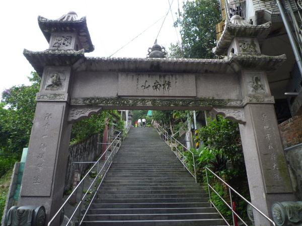 指南宮步道 003.JPG