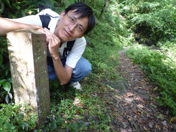 福巴越嶺.檜山 158.JPG