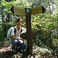 福巴越嶺.檜山 171.JPG