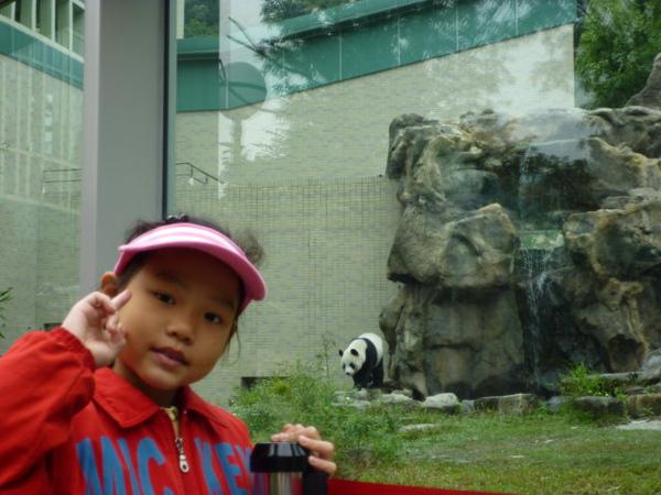 木柵動物園 012.JPG