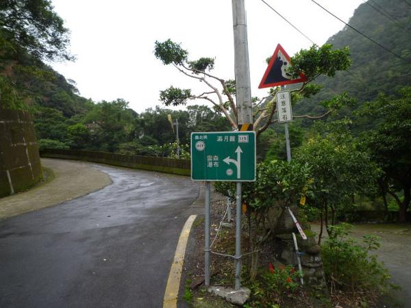 雲森瀑布 241.JPG