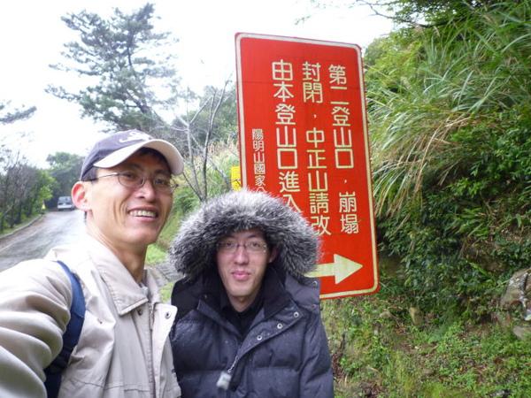 竹子湖上中正山 003.JPG