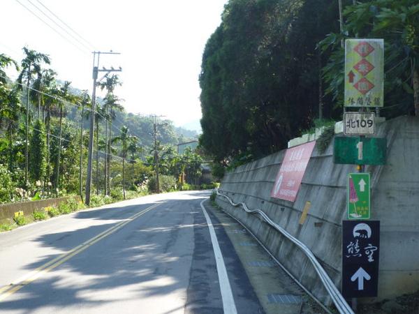 紫微聖母環山步道 014.JPG