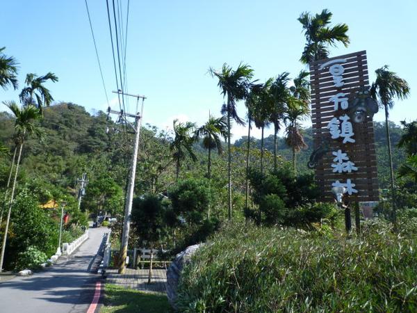 紫微聖母環山步道 015.JPG