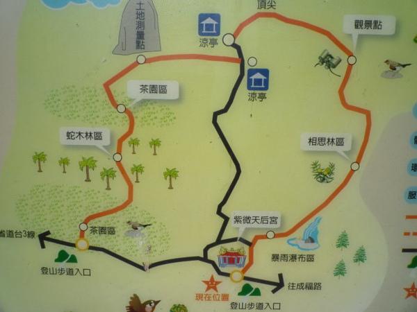 紫微聖母環山步道 029.JPG