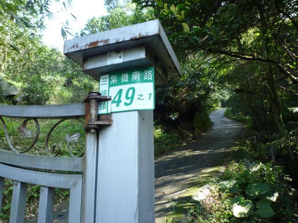 紫微聖母環山步道 069.JPG