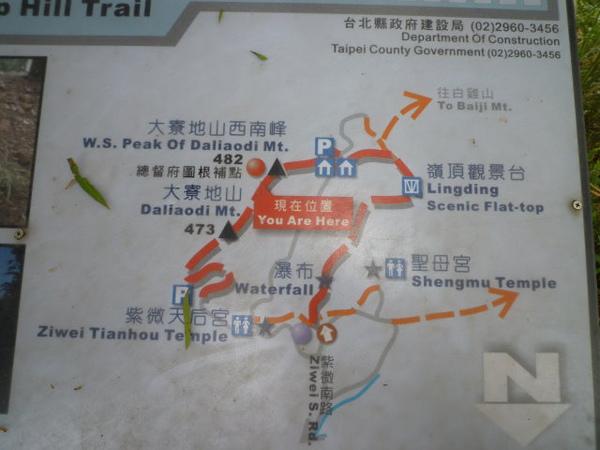 紫微聖母環山步道 138.JPG
