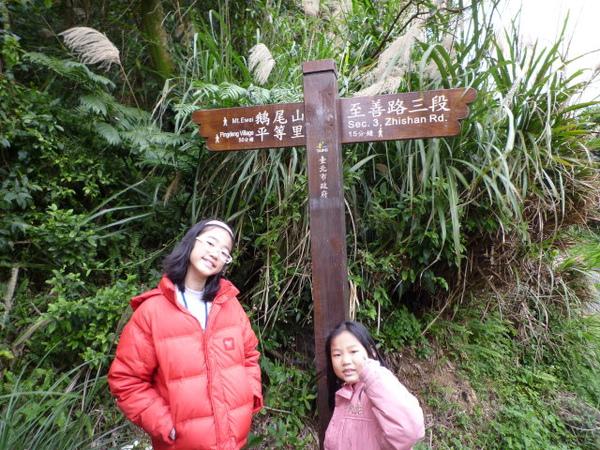 士林官邸.聖人瀑布.原住民文化公園 087.JPG