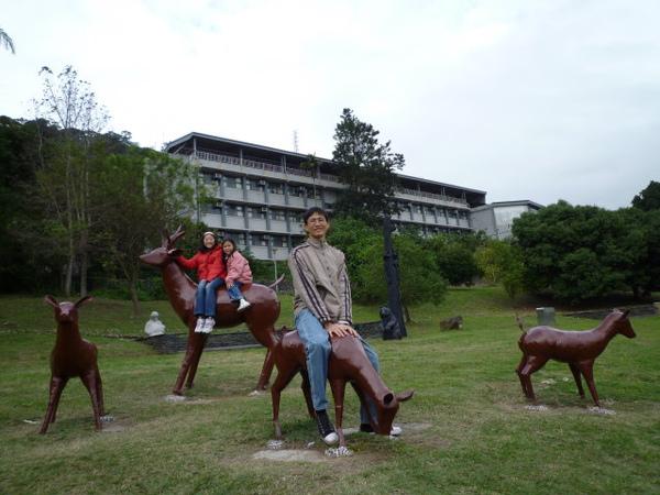 士林官邸.聖人瀑布.原住民文化公園 122.JPG