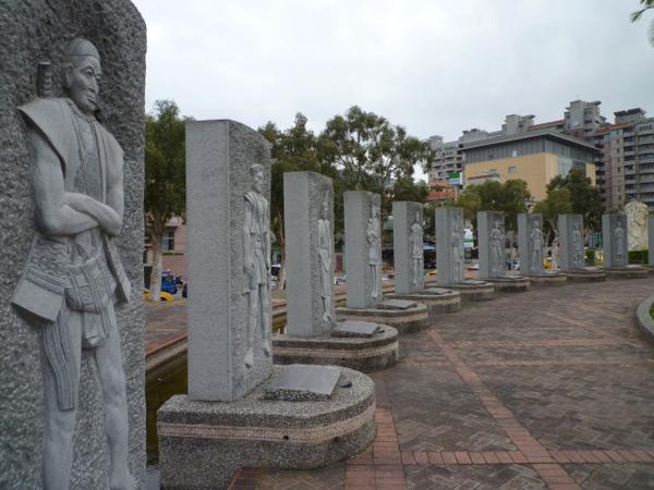 士林官邸.聖人瀑布.原住民文化公園 157.JPG