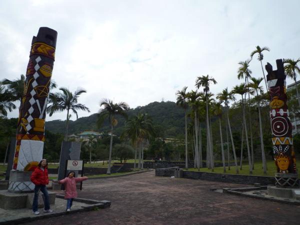 士林官邸.聖人瀑布.原住民文化公園 158.JPG