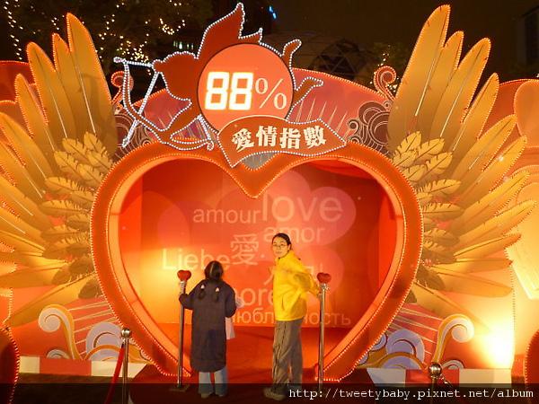 2010台北燈會 034.JPG