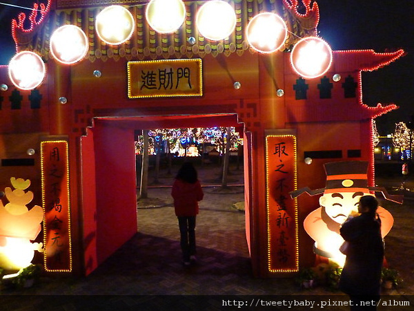 2010台北燈會 037.JPG