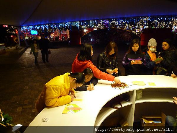 2010台北燈會 045.JPG