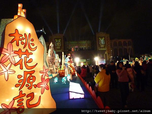 2010台北燈會 067.JPG