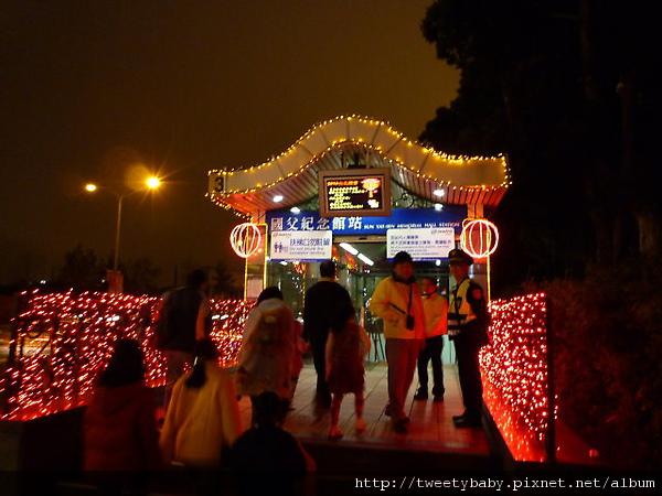 2010台北燈會 117.JPG