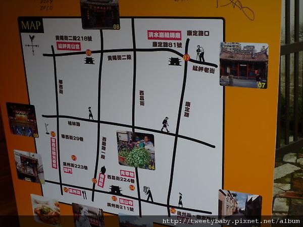 壽山巖觀音寺 046.JPG