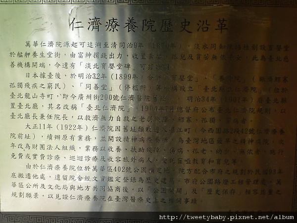 萬華古蹟之旅 004.JPG