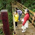 大溝溪步道.碧山巖.鯉魚山.白石湖吊橋 272.JPG