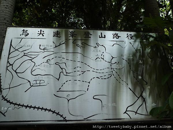 丹鳳山.奇哩岸山.奇岩山 040.JPG