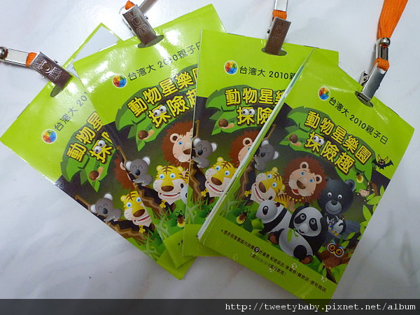 2010台灣大木柵動物園親子日 275.JPG