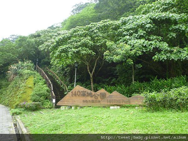 140高地公園 003.JPG