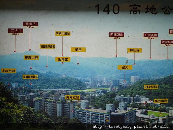 140高地公園 023.JPG