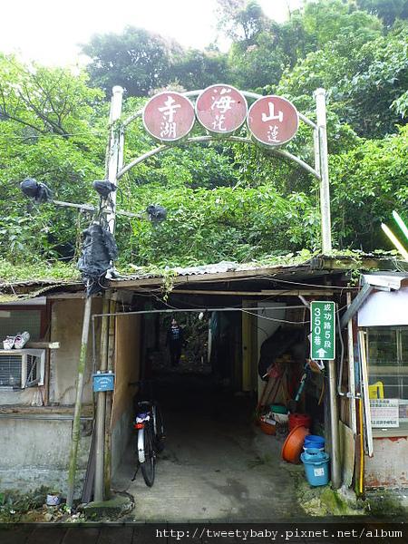 康樂山.青山岩.牛稠尾山.牛稠湖山 006.JPG