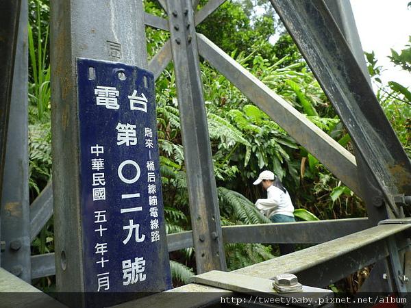 烏來落鳳山 059.JPG