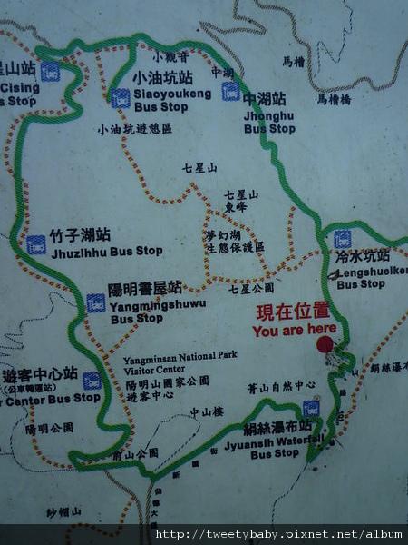冷水坑公共溫泉.七股山登山口.牛奶湖 103.JPG