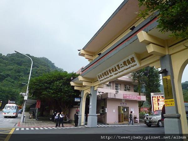 圓潭子坑山.待老坑山.二殯送行 105.JPG