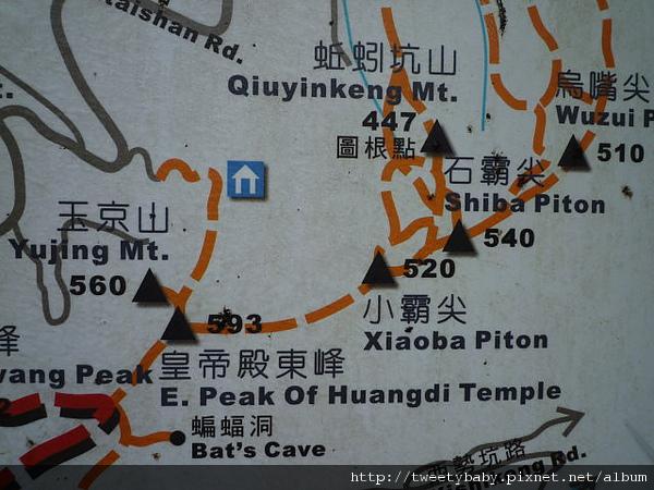 蝙蝠洞.皇帝殿東峰.玉京山 028.JPG