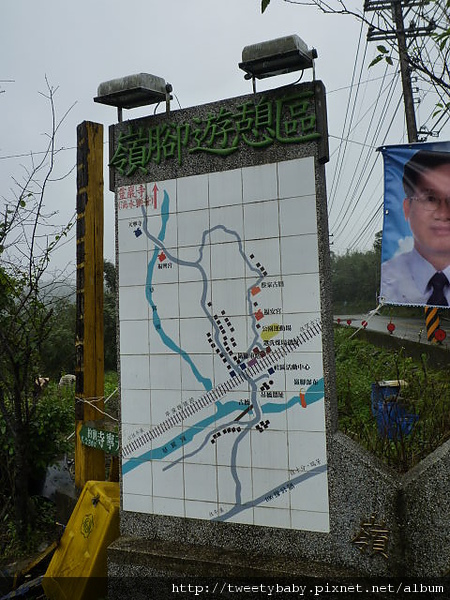 嶺腳車站 033.JPG