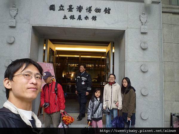國立台灣博物館土銀展示館 046.JPG