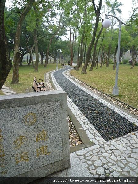 青年公園 001.JPG