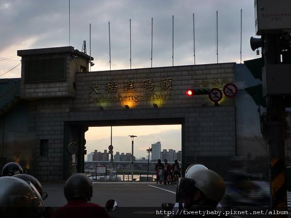大稻埕碼頭 005.JPG