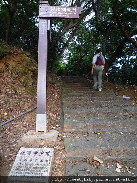 郵政訓練所.法雨寺 036.JPG